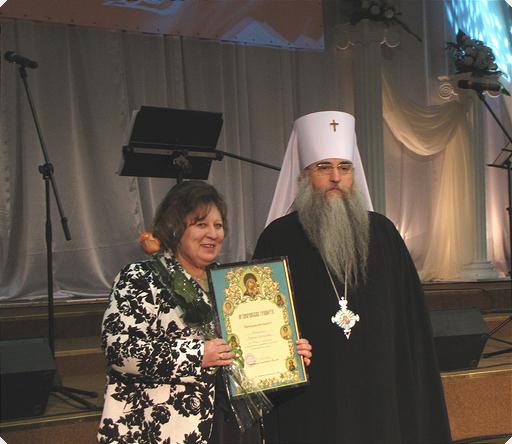 Вручение архиерейской грамоты 23 марта