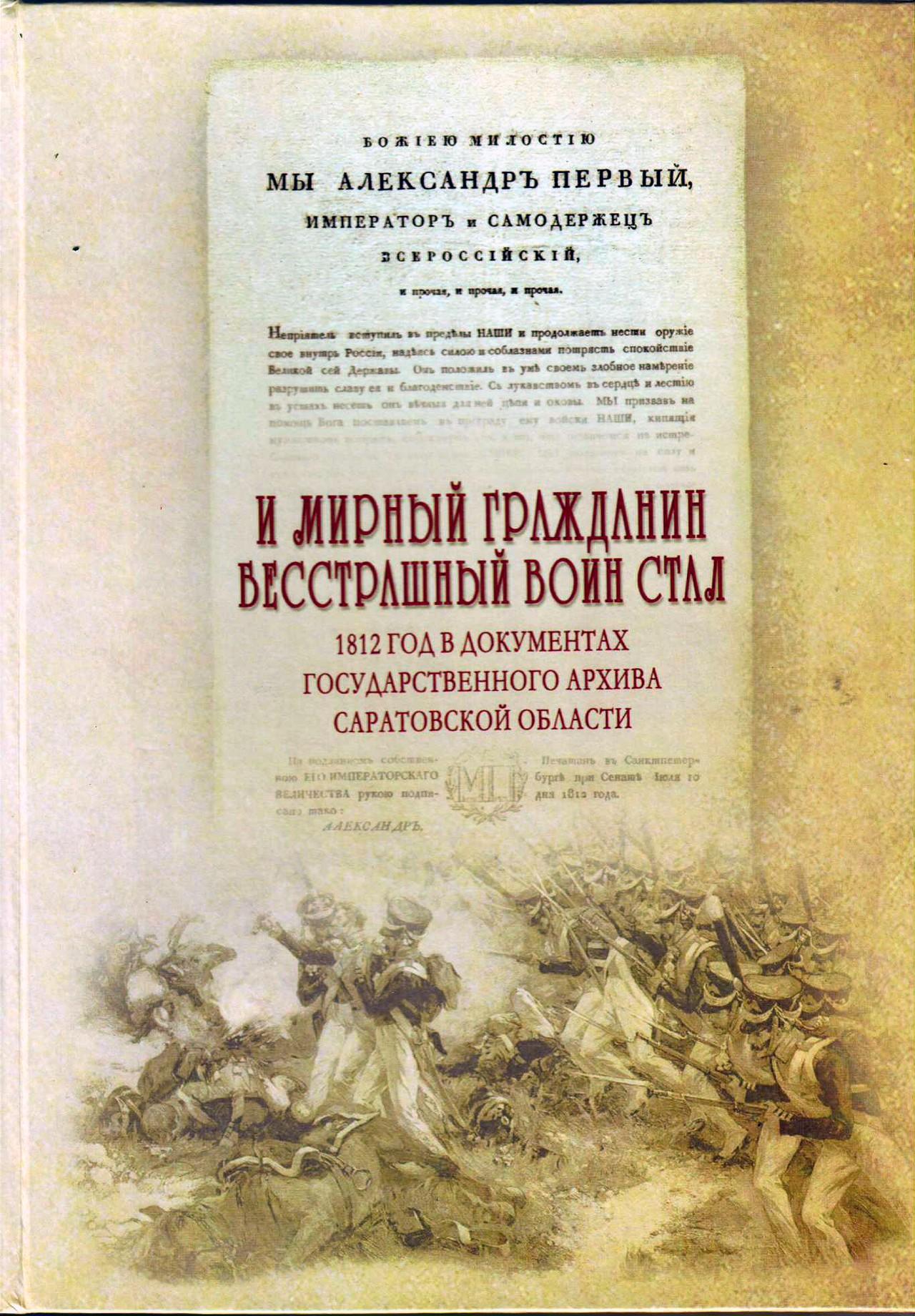 100 летняя война презентация